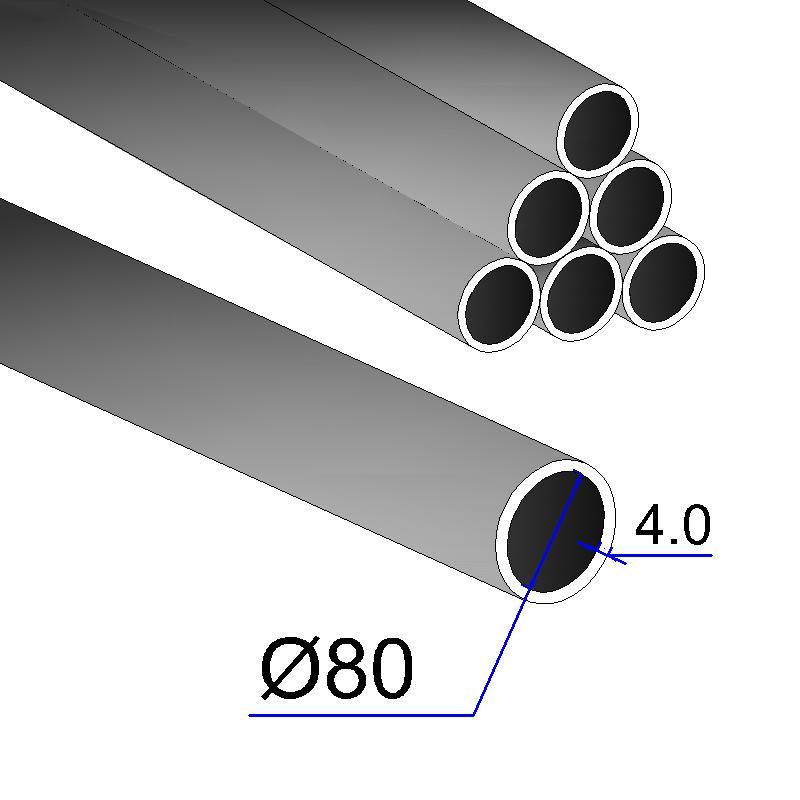 Труба ВГП 80х4,0 оц.