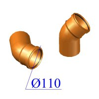 Отвод ПВХ для наружной канализации 110х45 гр.