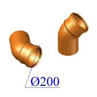 Отвод ПВХ для наружной канализации 200х45 гр.
