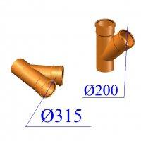 Тройник ПВХ для наружной канализации 315х200х45 гр.