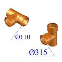 Тройник ПВХ для наружной канализации 315х110х87 гр.
