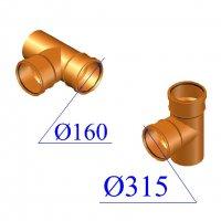 Тройник ПВХ для наружной канализации 315х160х87 гр.