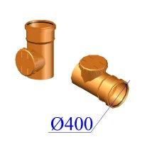 Ревизия ПВХ для наружной канализации 400