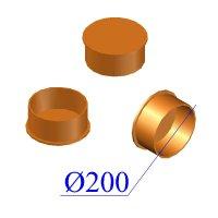 Заглушка раструбная ПВХ для наружной канализации 200