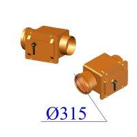 Клапан обратный ПВХ для наружной канализации 315