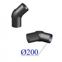 Отвод ПНД литой D 200 х45 гр. ПЭ 100 SDR 17