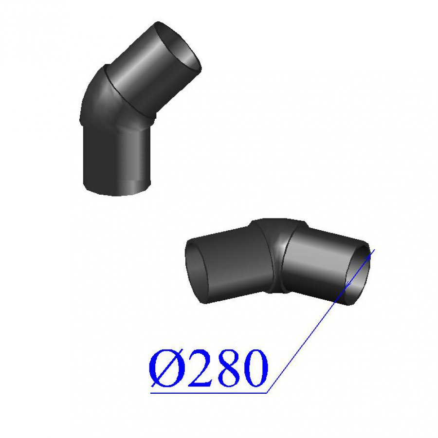 Отвод ПНД литой D 280 х45 гр. ПЭ 100 SDR 17
