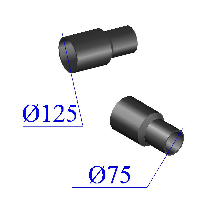 Переход ПНД литой D 125х75 ПЭ 100 SDR 11