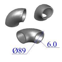 Отводы стальные 09Г2С 89х6