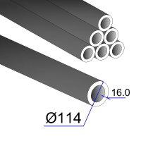 Труба бесшовная 114х16 сталь 45