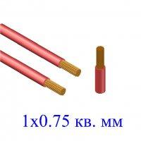 Провод ПуГВ 1х0,75 кв.мм красный
