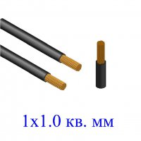 Провод ПуГВ 1х1,0 кв.мм черный