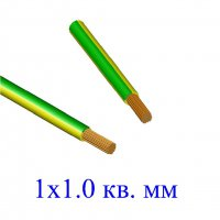 Провод ПуГВ 1х1,0 кв.мм желто-зеленый