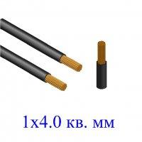 Провод ПуГВ 1х4,0 кв.мм черный