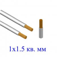 Провод ПуГВнг(В)-LS 1х1,5 кв.мм белый малодымный