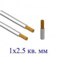 Провод ПуГВнг(В)-LS 1х2,5 кв.мм белый малодымный