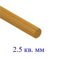 Провод МГ 2,5 кв.мм неизолированный