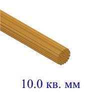 Провод МГ 10,0 кв.мм неизолированный
