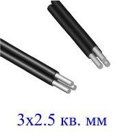 Провод АВТ 3х2,5 кв.мм