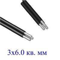 Провод АВТ 3х6,0 кв.мм
