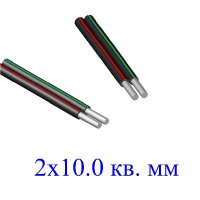 Провод СИП-4 2х10,0 кв.мм