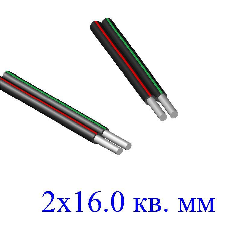 Провод СИП-4 2х16,0 кв.мм