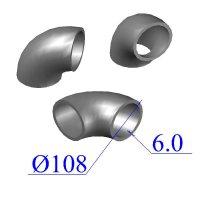 Отводы стальные 09Г2С 108х6