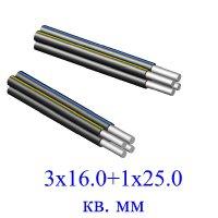 Провод СИП-2 3х16+1х25 кв.мм