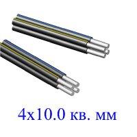 Провод СИП-4 4х10,0 кв.мм