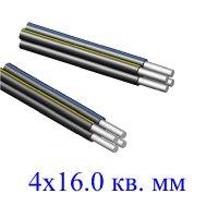 Провод СИП-4 4х16,0 кв.мм