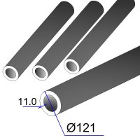 Труба бесшовная 121х11 сталь 45
