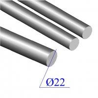Круг 22 мм сталь 20
