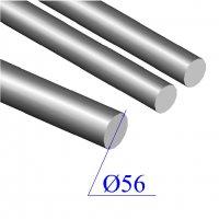 Круг 56 мм сталь 20