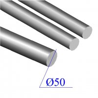 Круг 50 мм сталь 35