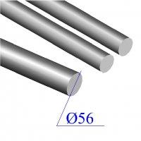 Круг 56 мм сталь 35