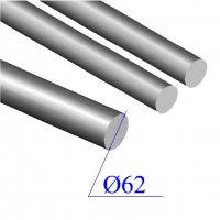 Круг 62 мм сталь 35