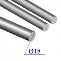 Круг 18 мм сталь 45