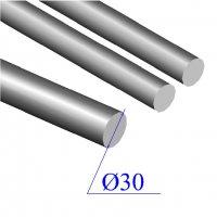 Круг 30 мм сталь 45