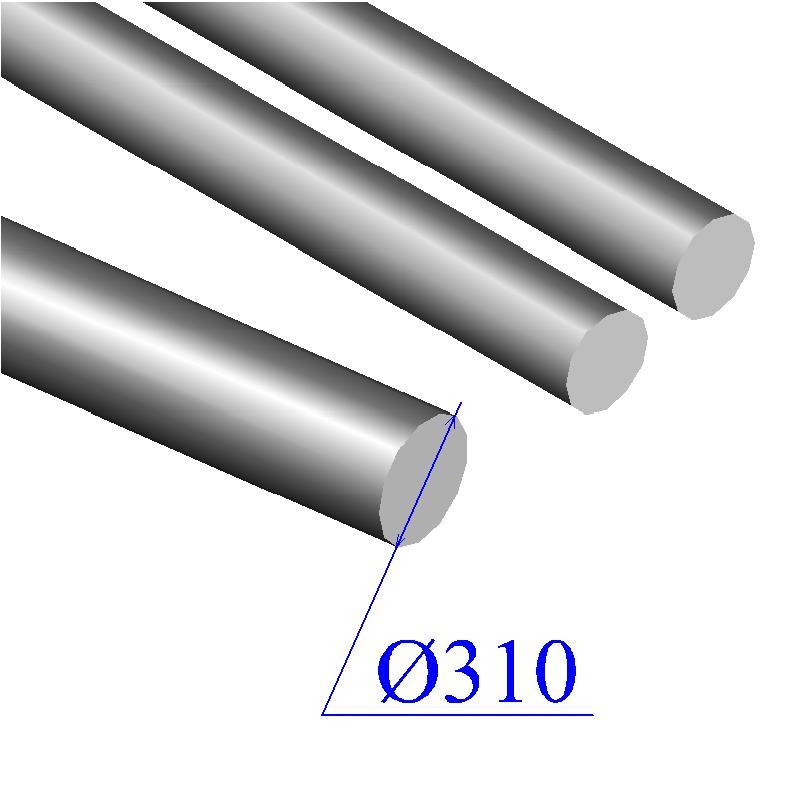 Круг кованый 310 мм сталь 45 обточенный, УЗК