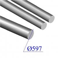 Круг кованый 597 мм сталь 45