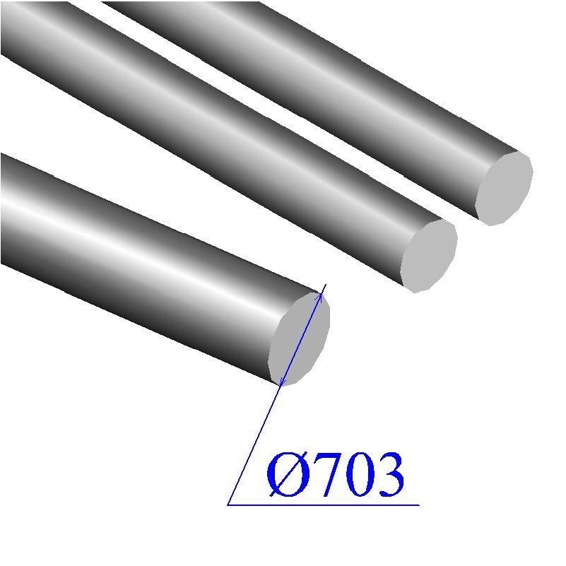 Круг кованый 703 мм сталь 45 обточенный, УЗК