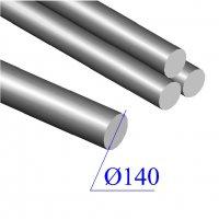 Круг диаметр 140 мм сталь 09Г2С