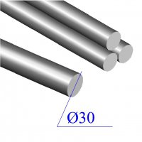 Круг диаметр 30 мм сталь 20Х