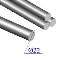 Круг диаметр 22 мм сталь 40Х