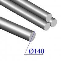 Круг диаметр 140 мм сталь 40Х