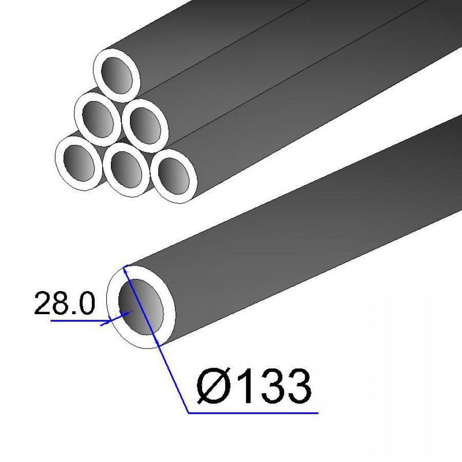 Труба бесшовная 133х28 сталь 35