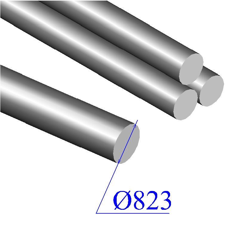 Круг кованый диаметр 823 мм сталь 40Х обточенный, УЗК