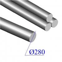 Круг диаметр 280 мм сталь 18ХГТ