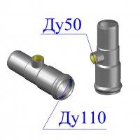 Тройник ПВХ с резьбовым выходом 110х2