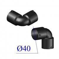 Отвод ПНД электросварной D 40 х90 гр. ПЭ 100 SDR 11